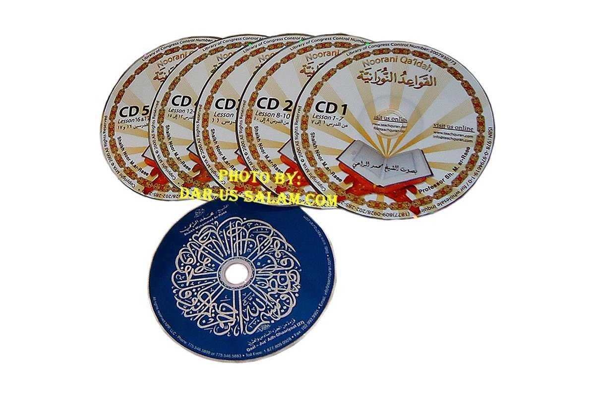 Noorani Qa'idah 6 CDs Only