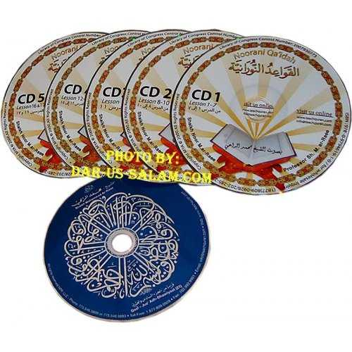 Noorani Qa'idah 6 CDs Only