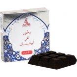 Incense / Bakhoor 40g (Assorted)