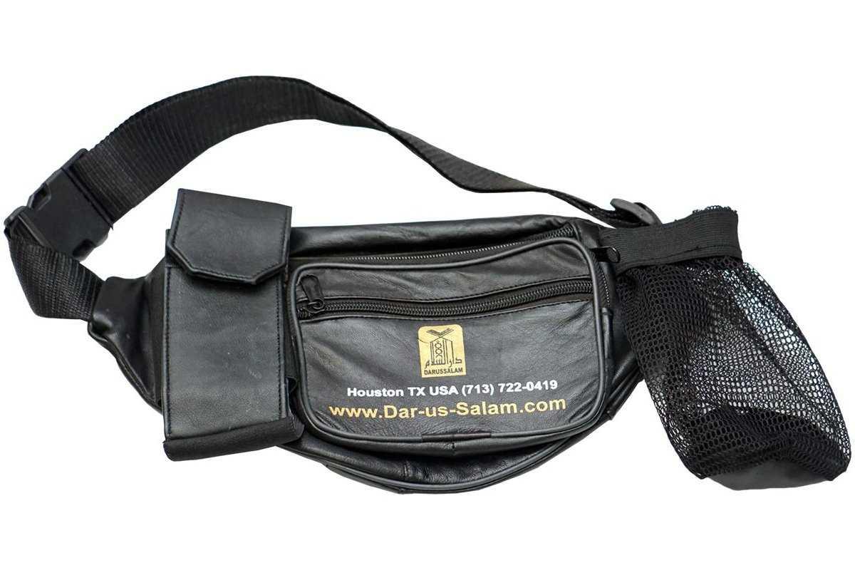 Leather Belt for Hajj/Umrah (With Phone+Bottle Holder)