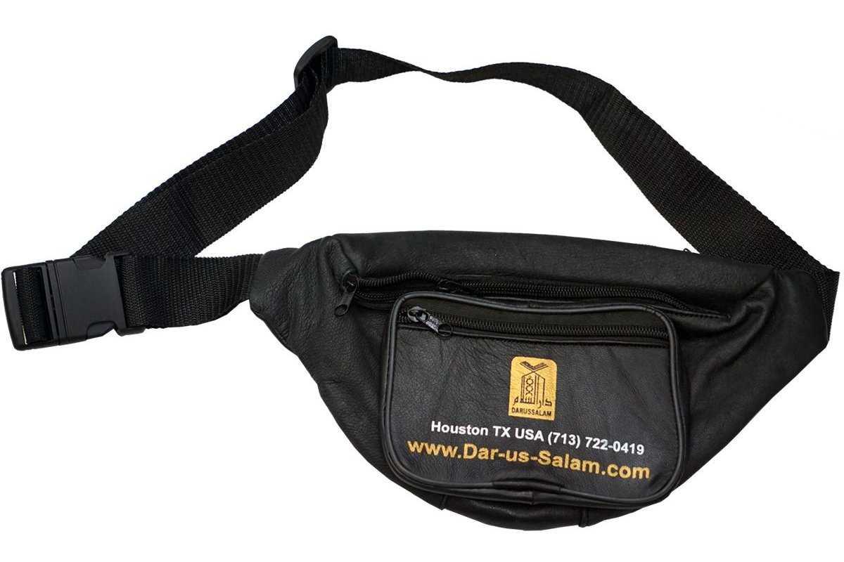 Leather Belt for Hajj/Umrah (Plain)