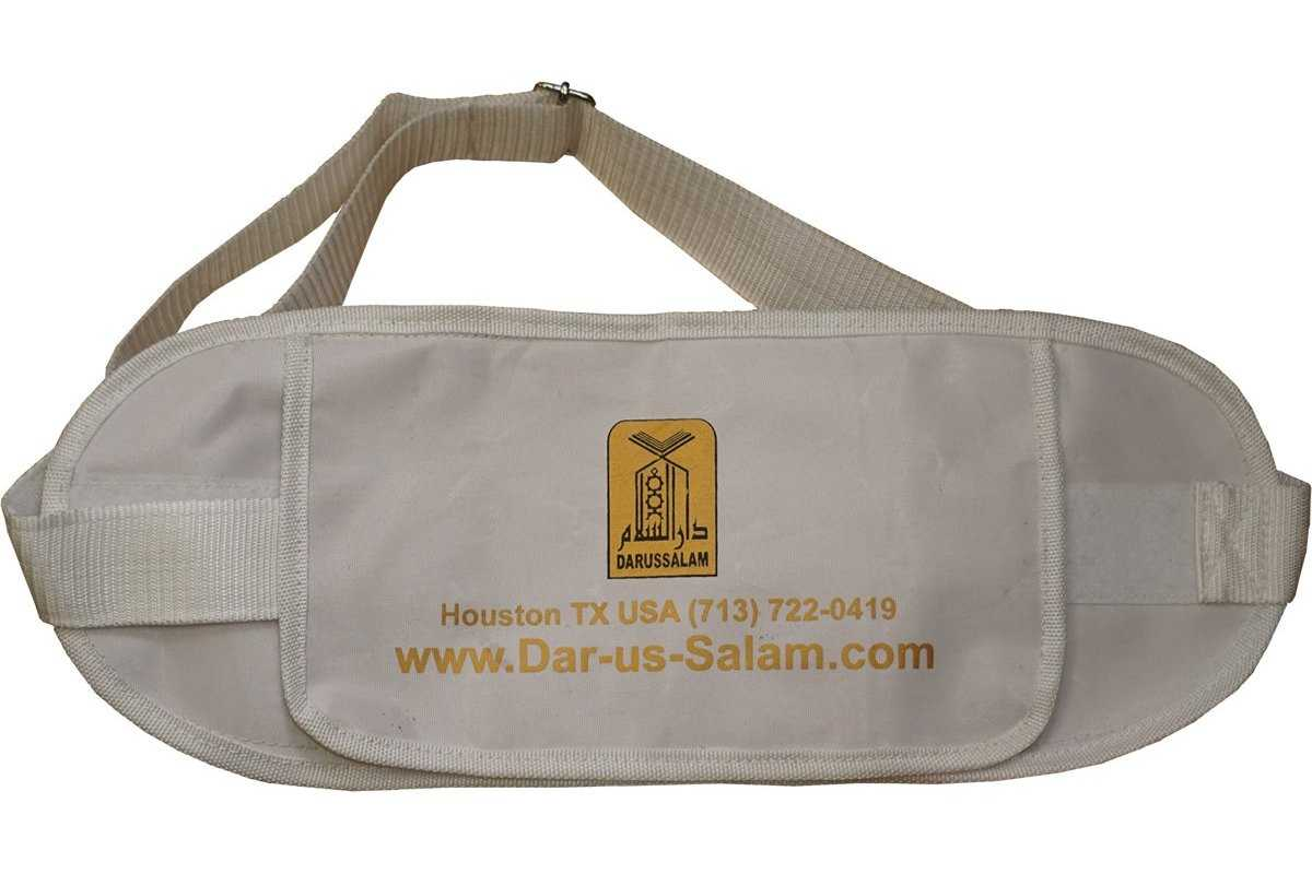 White Belt for Hajj/Umrah