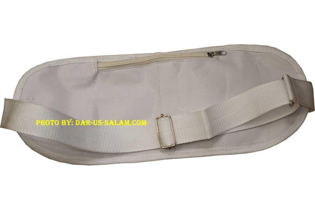 White Belt for Hajj/Umrah
