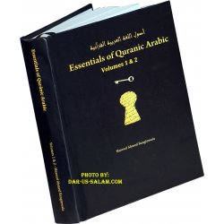 Essentials of Quranic Arabic (Combined Vol. 1 & 2)