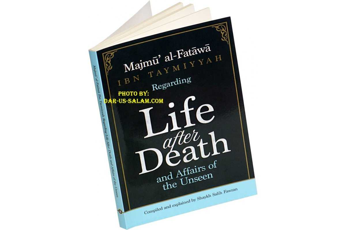 Life after Death and Affairs of the Unseen