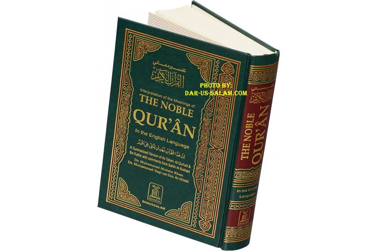 "Noble Qur'an Arabic-English (6x9"" Persian Script)"