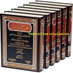 Arabic: Sharah Sahih Muslim (6 Vol. Set)
