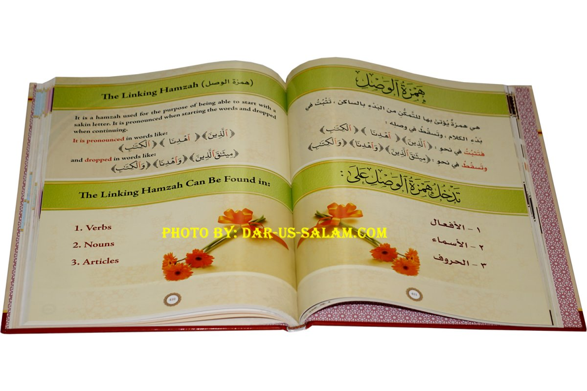 Illustrated Tajweed Arabic English 2 Vol Set Dar Us Salam Publications