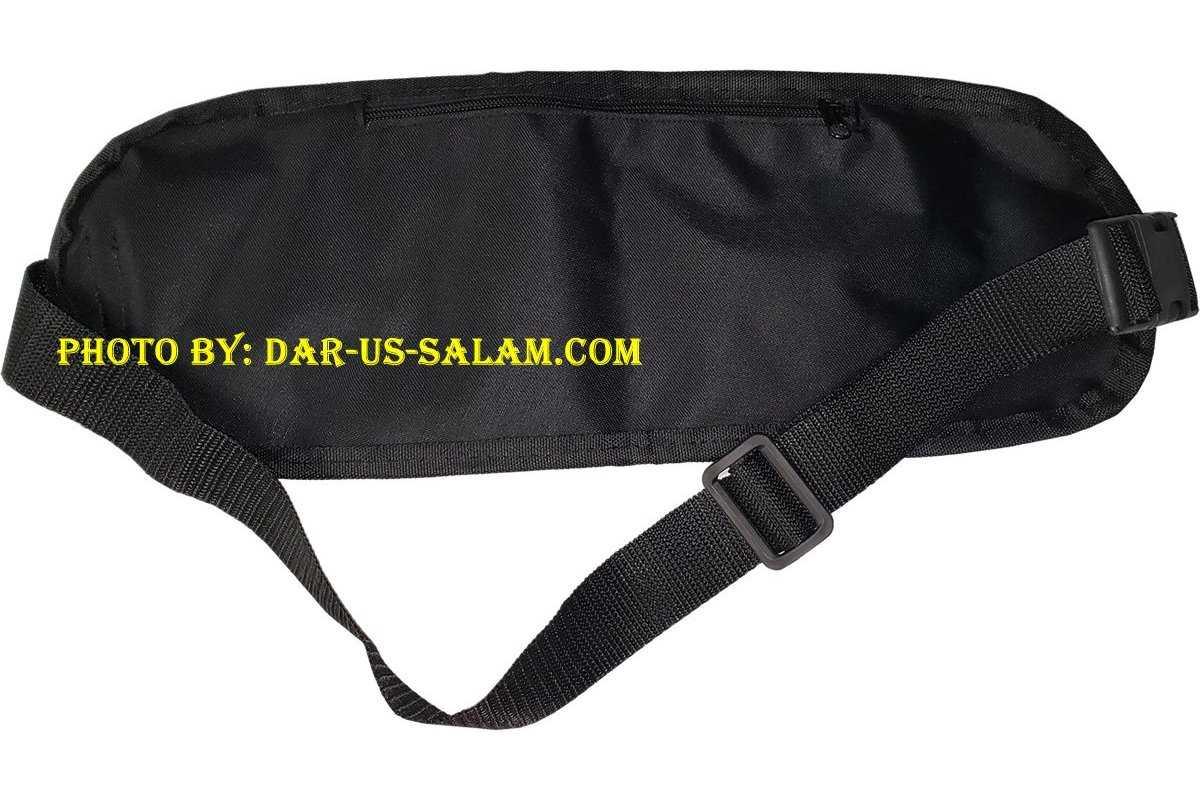 Hajj/Umrah Belt (Black)