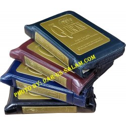 Qur'an by Saheeh Intl (Arb-Eng Pocket-size Zipper)