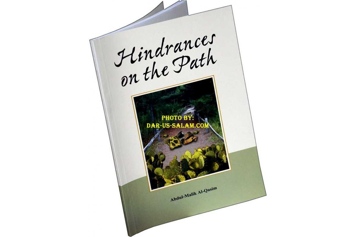 Hindrances on the Path - Some Advice to Women