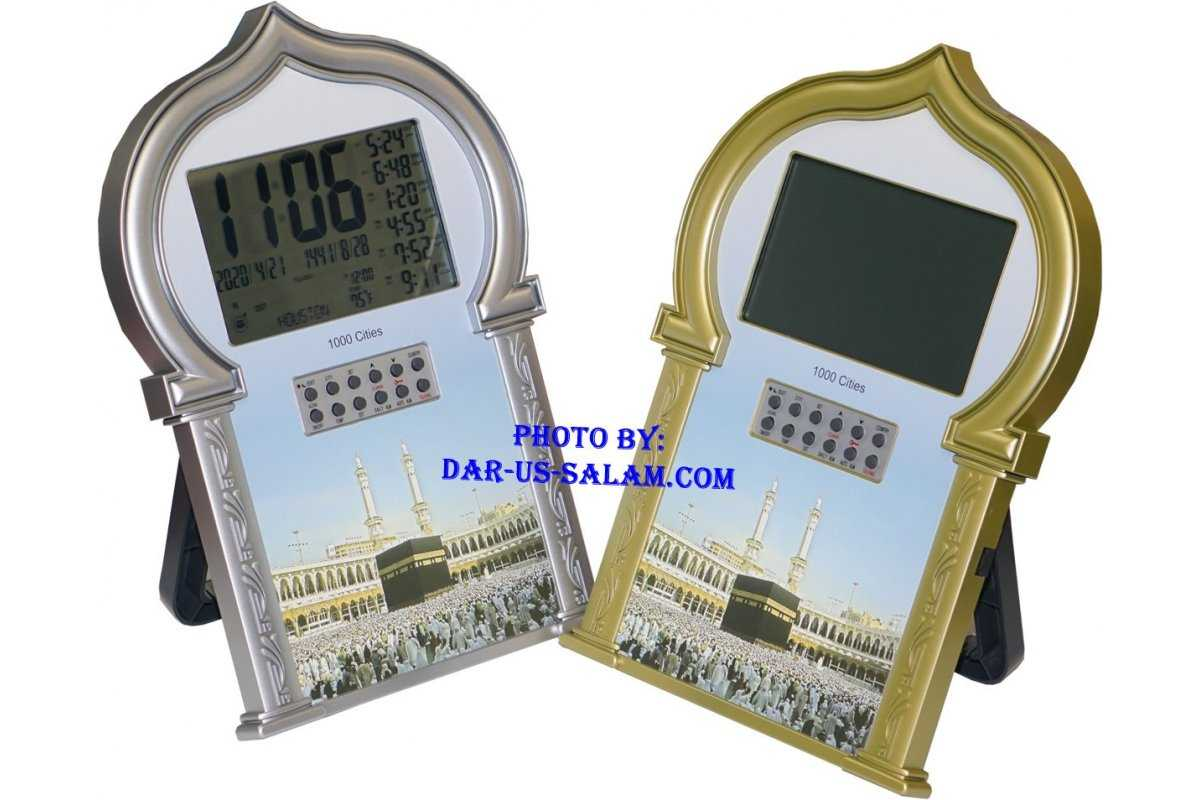 Azan Clock 602 with Makkah Azan - Tall Dome Shape