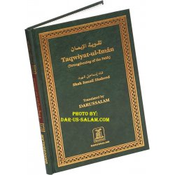 Taqwiyat-ul-Iman (Strengthening of The Faith)