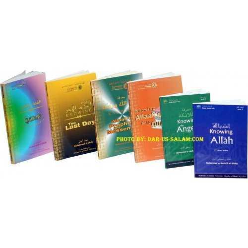 Eemaan Made Easy (6 Book Set)