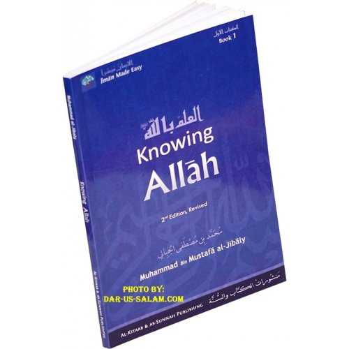 Knowing ALLAH (Book 1)