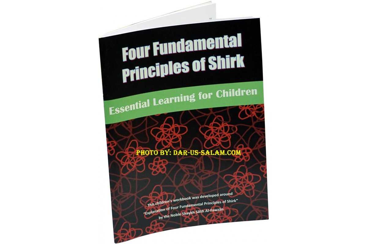 Four Fundamental Principles of Shirk (activity book)