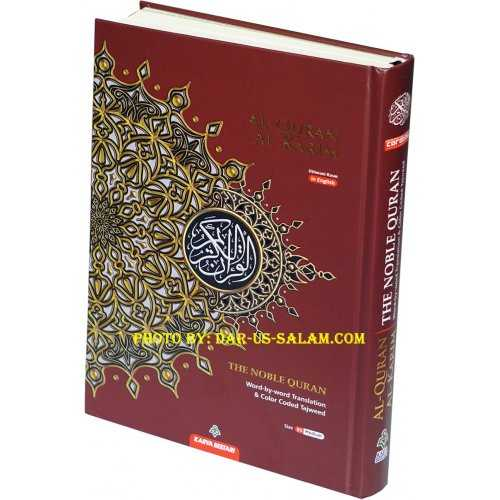 Al-Quran Al-Karim Word-by-Word Tajweed (Medium B5)