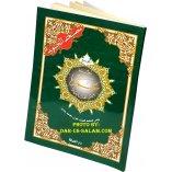 Juz Amma Tajweed Part 30 (8-Line Big Font)