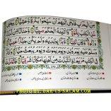 Tajweedi Quran 16-Line Indo-Pak (Hafizi 7B)