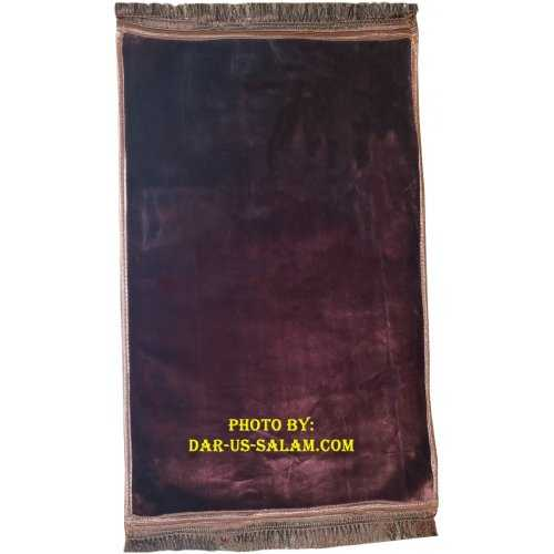 Soft Padded Prayer Rug