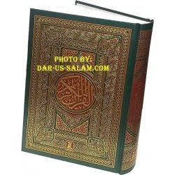 """Quran 15-Line Indo-Pak (6x9"""" 207)"""
