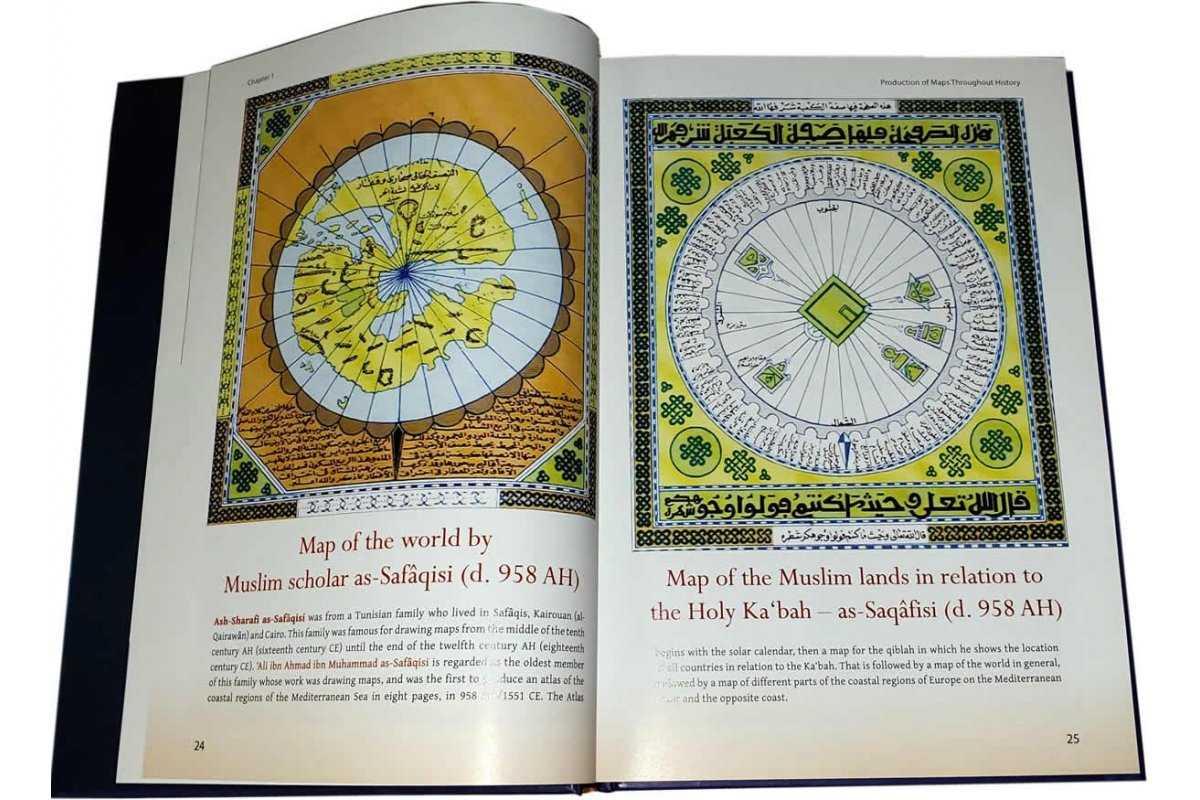 Atlas of the Prophets & Messengers
