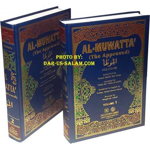 Al-Muwatta' (2 Vol Set Arabic-English)