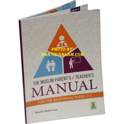 The Muslim Parent's/Teacher's Manual