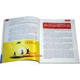 The Muslim Parent's/Teacher's Manual