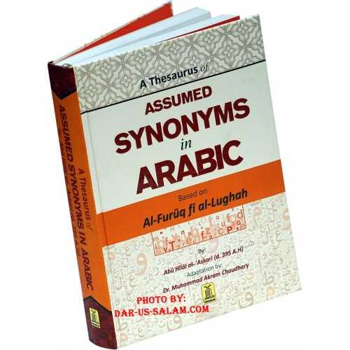 A Thesaurus of Assumed Synonyms in Arabic