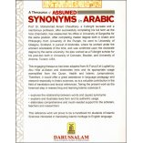 Assumed Synonyms based on Al-Furuq fe al-Lughah