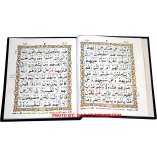 30 Separate Parts with Tajweed (9-Line 246 HB)