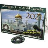 Mosques of the World Calendar 2021 + Bonus MP3 CD