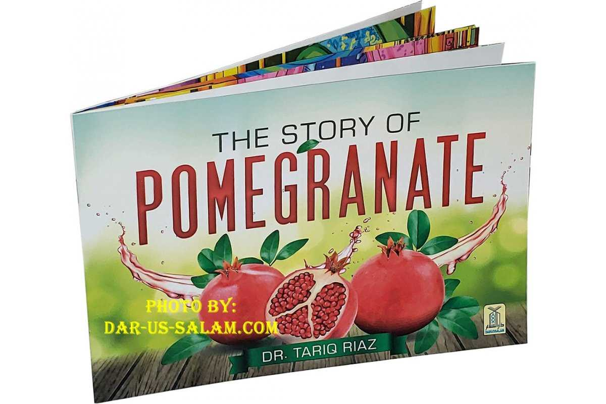 The Story of Pomegranate