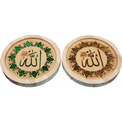Wooden Circle Frame with Name of Allah