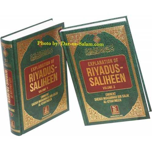 Explanation of Riyadus-Saliheen (Vol. 1-2)