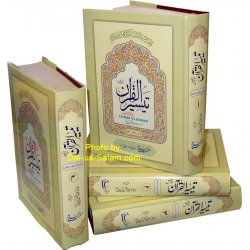 Urdu: Taiseer-ul-Quran (4 Vol. Set)