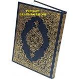 Mushaf Madinah (Blue - Extra Large)