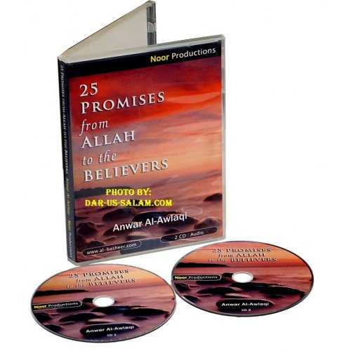 25 Promises from Allah to the Believers (2 CDs)