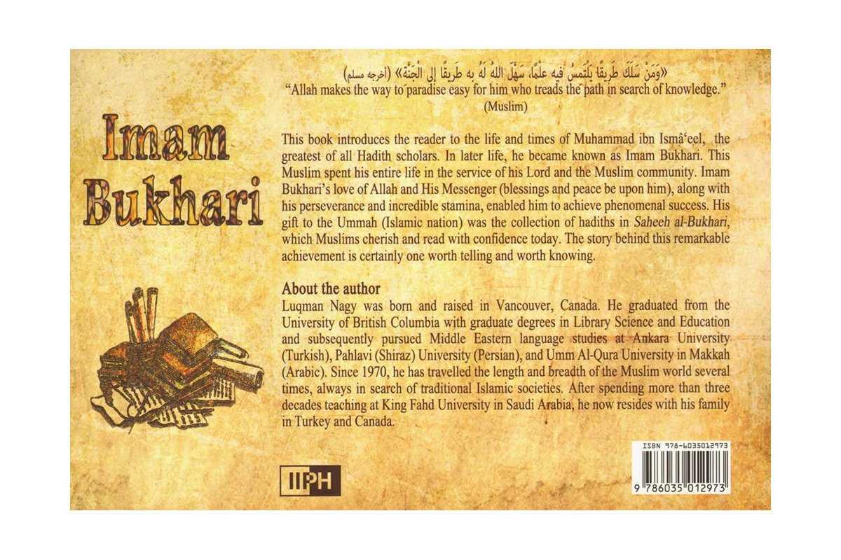 Imam Bukhari - Imam Al-Muhadditheen