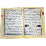 "Mushaf Tajweed - 30 Separate Parts (Tall Format Large 10""x14"")"