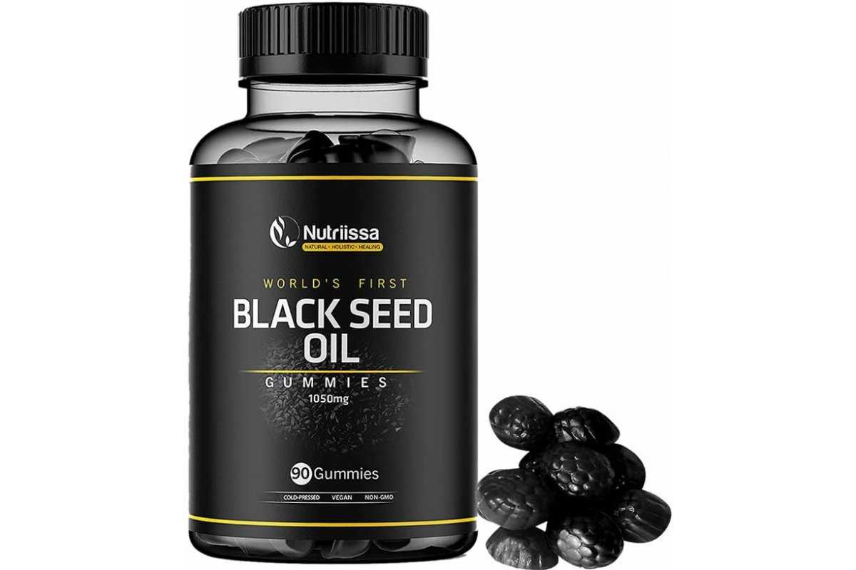 Black Seed Oil Gummy Vitamins (90 Gummies)