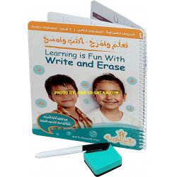 Learning Is Fun with Write and Erase (Level 2)