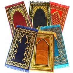 High Quality Prayer Rug (Plain)