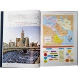 Atlas of Abu Bakr As-Siddiq (R)