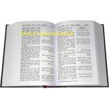 "Noble Qur'an Arb/Eng (6x9x1.7"" HB Ivory)"
