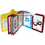 My First Arabic Sound Book (Alphabets Only)