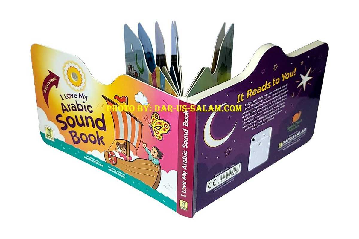 I Love My Arabic Sound Book (Alphabets+Words)