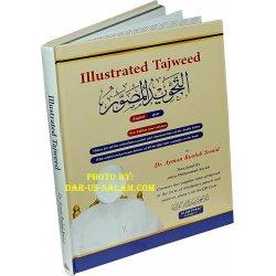 Illustrated Tajweed (Arabic-English )