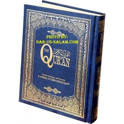 Qur'an by Saheeh Intl (15-line Mushaf with English - HB)